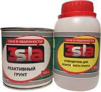 3Sila реактивный грунт 200 г + 200 г