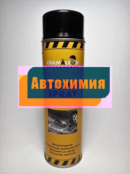 Спрей битумная мастика бетоноконтакт как накладывается