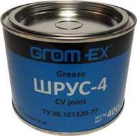 GROM-EX смазка ШРУС-4