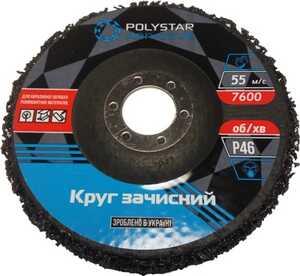 Polystar Abrasive круг зачистной коралловый